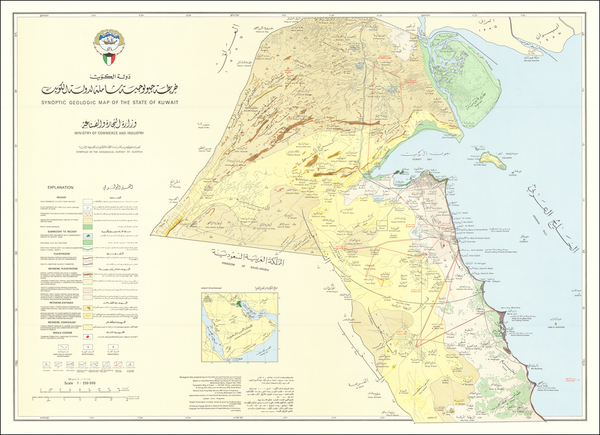 5-Middle East and Arabian Peninsula Map By Geological Survey of Austria / وزارة التجار