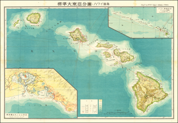 5-Hawaii, Hawaii and World War II Map By Greater East Asian Co-Prosperity Sphere