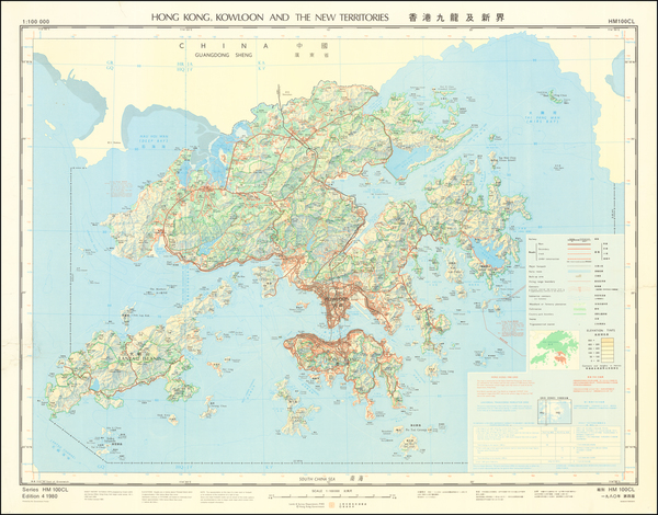 38-Hong Kong Map By Crown Lands & Survey Office Hong Kong