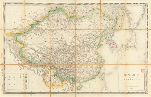 40-China and Korea Map By Sanbō honbu