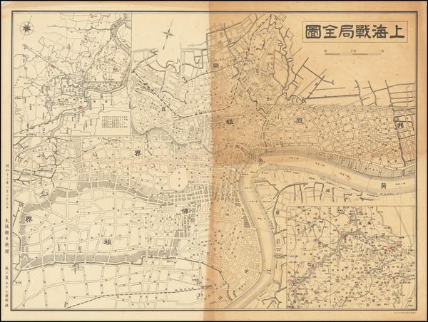 75-China Map By Osaka Asahi Shinbunsha
