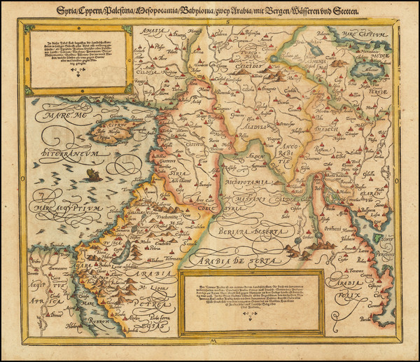 35-Cyprus, Middle East, Holy Land and Turkey & Asia Minor Map By Sebastian Munster