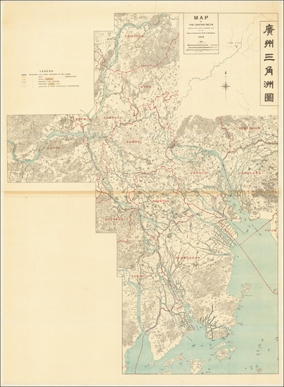 60-China Map By Board of Conservancy Works of Kwangtung