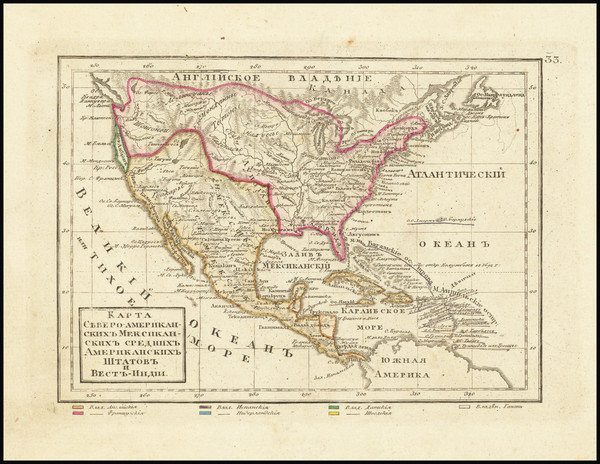 96-United States and Mexico Map By Fyodor Poznyakov  &  Konstantin Arsenyev  &  S.K. Frolo