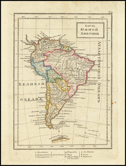 47-South America Map By Fyodor Poznyakov  &  Konstantin Arsenyev  &  S.K. Frolov
