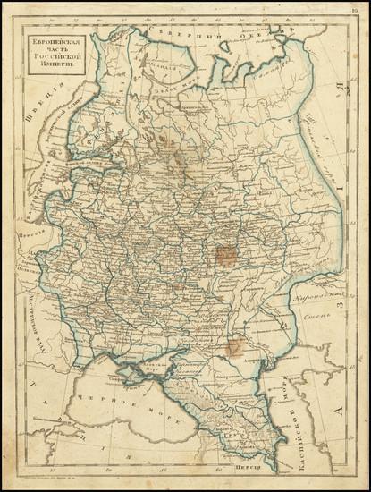 64-Russia Map By Fyodor Poznyakov  &  Konstantin Arsenyev  &  S.K. Frolov