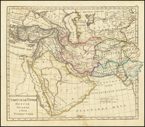 13-Turkey, Central Asia & Caucasus, Middle East, Arabian Peninsula, Persia and Turkey & As