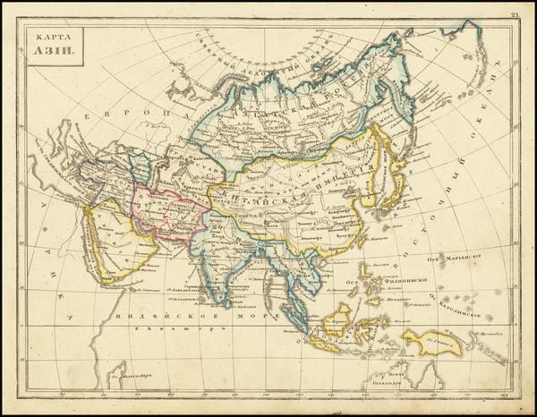 44-Asia Map By Fyodor Poznyakov  &  Konstantin Arsenyev  &  S.K. Frolov
