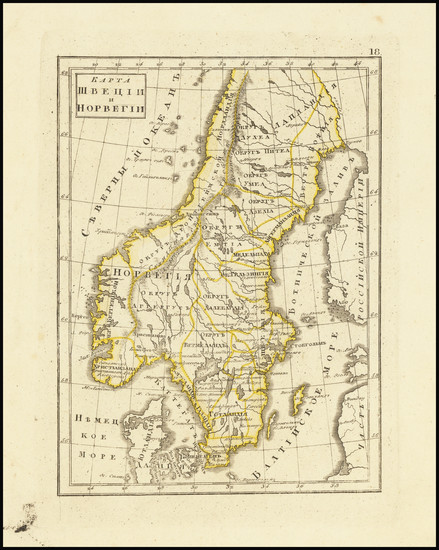 45-Scandinavia, Sweden and Norway Map By Fyodor Poznyakov  &  Konstantin Arsenyev  &  S.K.