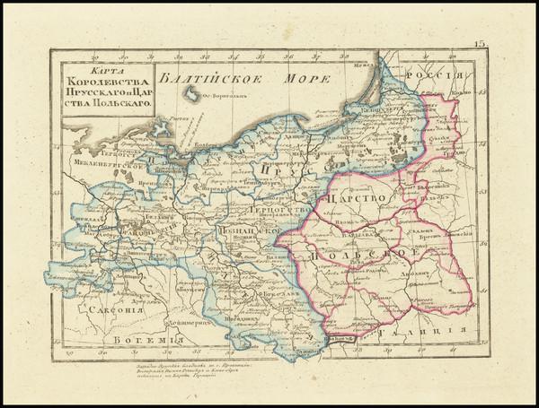 48-Germany and Poland Map By Fyodor Poznyakov  &  Konstantin Arsenyev  &  S.K. Frolov