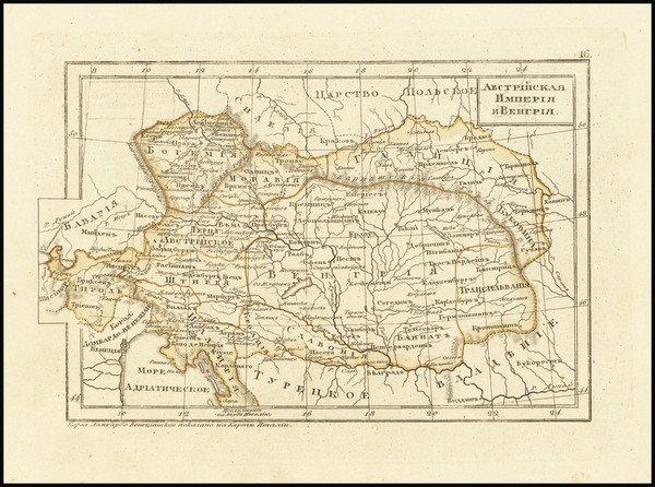 2-Austria, Hungary and Croatia & Slovenia Map By Fyodor Poznyakov  &  Konstantin Arsenyev