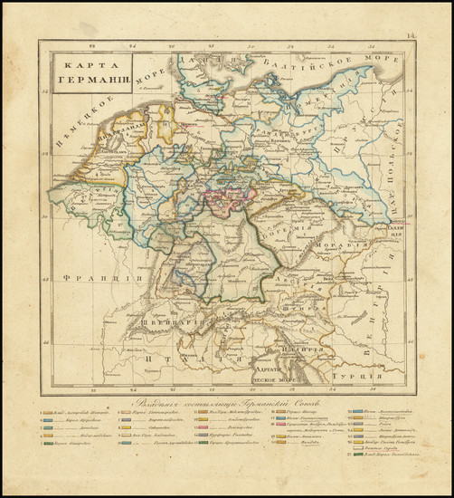 40-Netherlands and Germany Map By Fyodor Poznyakov  &  Konstantin Arsenyev  &  S.K. Frolov