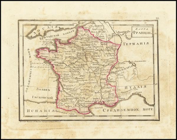 11-France Map By Fyodor Poznyakov  &  Konstantin Arsenyev  &  S.K. Frolov