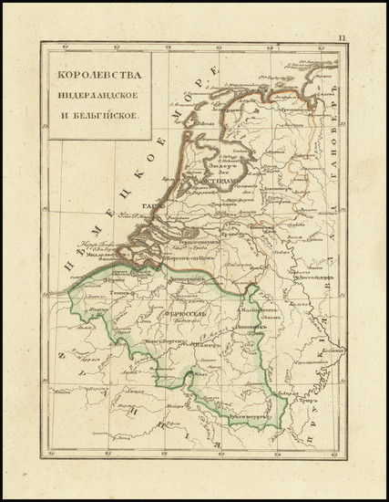 98-Netherlands and Belgium Map By Fyodor Poznyakov  &  Konstantin Arsenyev  &  S.K. Frolov