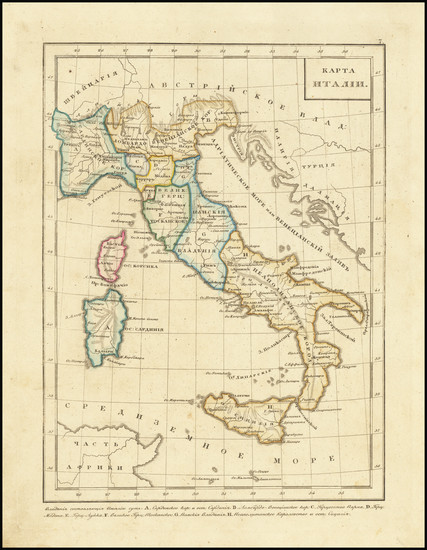 79-Italy, Corsica, Sardinia and Sicily Map By Fyodor Poznyakov  &  Konstantin Arsenyev  &