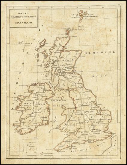 79-British Isles Map By Fyodor Poznyakov  &  Konstantin Arsenyev  &  S.K. Frolov