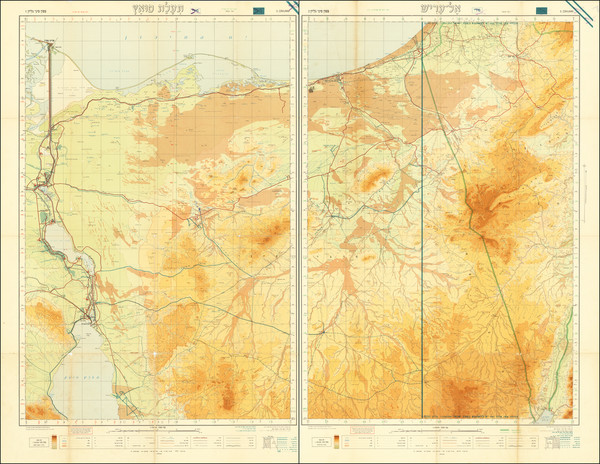 100-Middle East, Holy Land and Arabian Peninsula Map By Survey of Israel