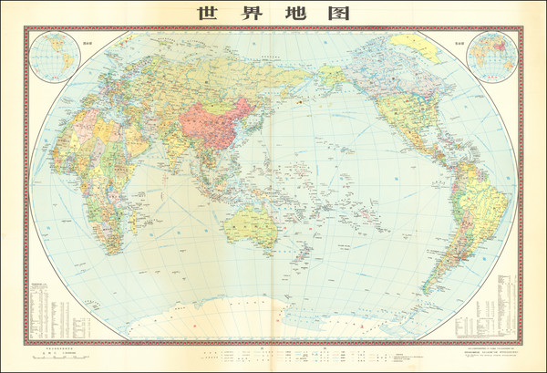 92-World and China Map By Geographical Publishing Company (China)