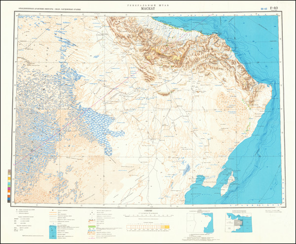 33-Arabian Peninsula Map By General Staff of the Red Army
