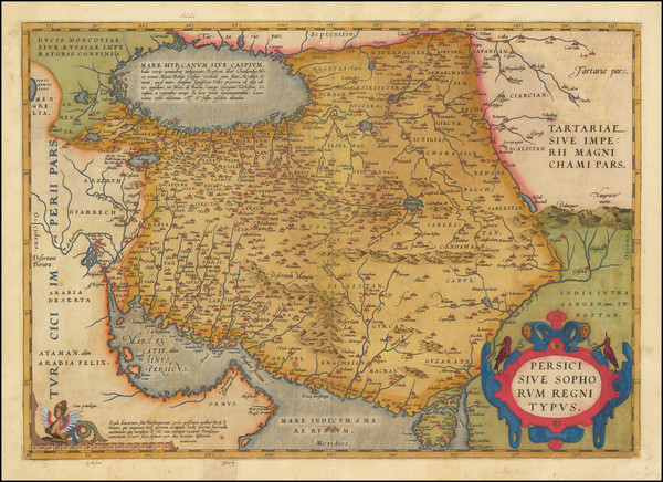 18-Persia Map By Abraham Ortelius