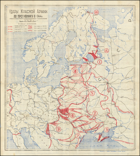 23-Europe, Russia and World War II Map By Topo Department of the N-Section Armies