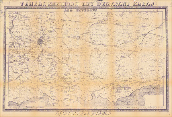 28-Persia Map By Sahab Geographic & Drafting Institute