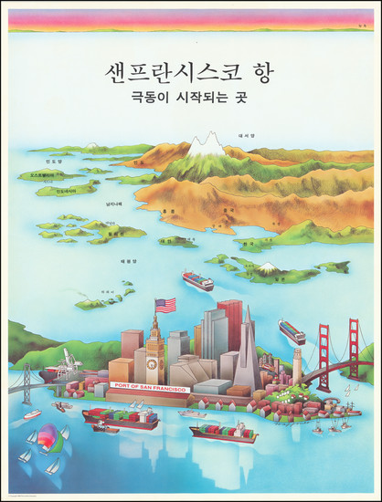 45-Pictorial Maps and San Francisco & Bay Area Map By Waffoner