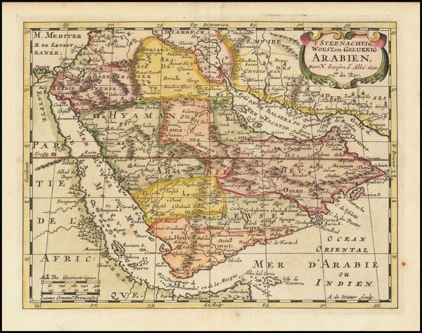 84-Middle East and Arabian Peninsula Map By Nicolas Sanson