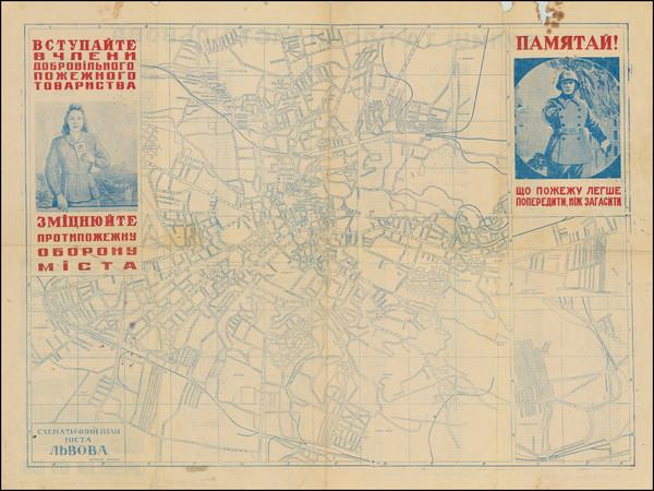 32-Ukraine Map By L. Trifon