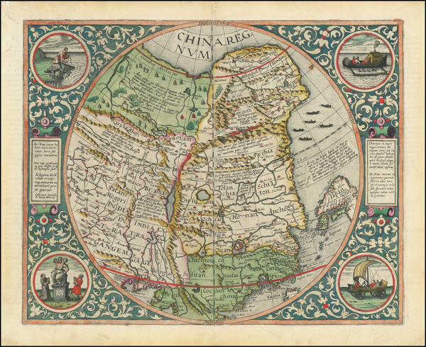 54-China, Japan, Korea and India Map By Cornelis de Jode