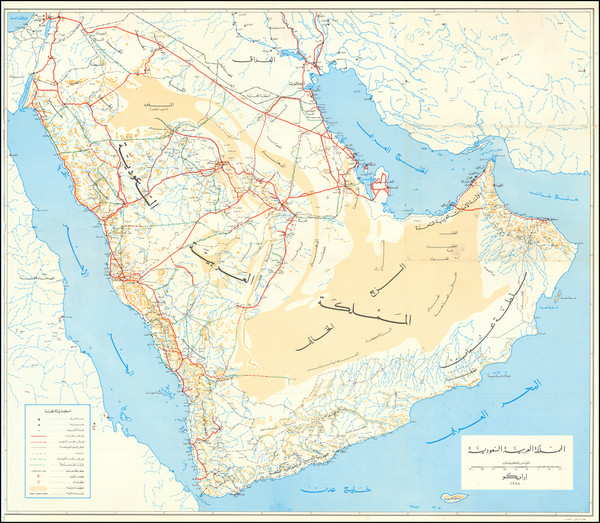 80-Arabian Peninsula Map By ARAMCO