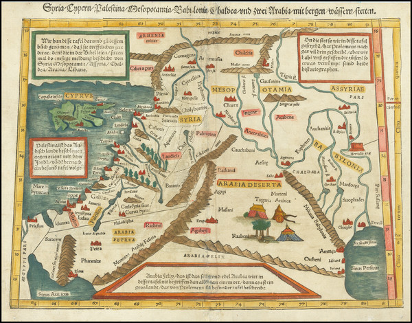 96-Cyprus and Holy Land Map By Sebastian Munster