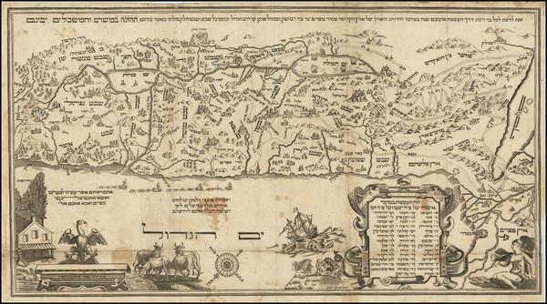 53-Holy Land Map By Abraham Bar Yaaqov