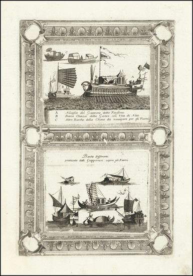 11-China, Japan and Curiosities Map By Vincenzo Maria Coronelli