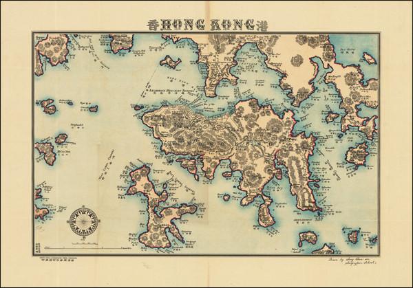 75-Hong Kong Map By Sung Chun-wa