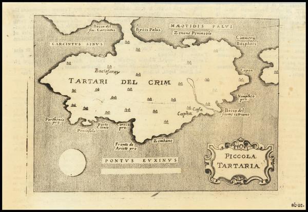41-Russia and Ukraine Map By Alphonsus Lasor a Varea