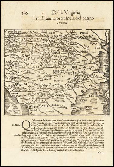 47-Romania and Bulgaria Map By Sebastian Munster