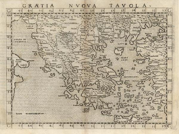 21-Europe, Greece and Balearic Islands Map By Girolamo Ruscelli