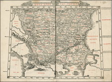 Romania, Balkans, Turkey and Greece Map By Bernardus Sylvanus