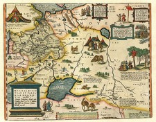 Europe, Russia, Baltic Countries, Asia, India, Central Asia & Caucasus and Russia in Asia Map By Abraham Ortelius