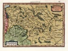 Europe, Poland and Russia Map By Henricus Hondius - Gerhard Mercator