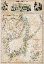 Asia, China, Japan and Korea Map By Archibald Fullarton