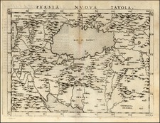 Asia, Central Asia & Caucasus and Middle East Map By Girolamo Ruscelli