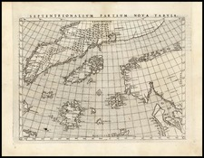 World, Polar Maps, Atlantic Ocean, Europe, Scandinavia and Balearic Islands Map By Girolamo Ruscelli