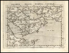 Asia and Middle East Map By Girolamo Ruscelli