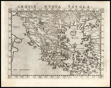 Europe, Balkans, Greece and Balearic Islands Map By Girolamo Ruscelli