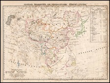 Asia, Asia, India and Southeast Asia Map By Carl Flemming