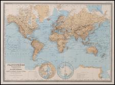 World and World Map By Eugène Andriveau-Goujon