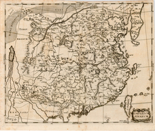 Asia, China and Korea Map By Ferdinand Verbiest