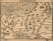 Middle East, Holy Land, Egypt and North Africa Map By Heinrich Bunting